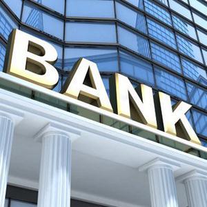 Банки Верхней Тоймы