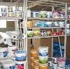 Строительные магазины в Верхней Тойме