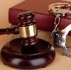 Суды в Верхней Тойме
